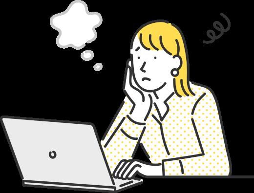 英語学習に悩んでる女性イメージ
