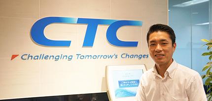 CTCSP株式会社