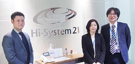 株式会社日立ハイシステム21