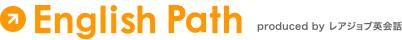 English Path ロゴ