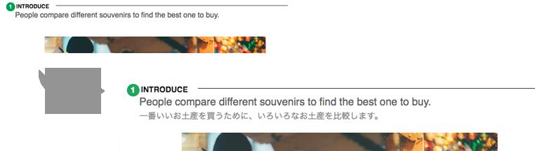 実用英会話レベル3 Japanese Button