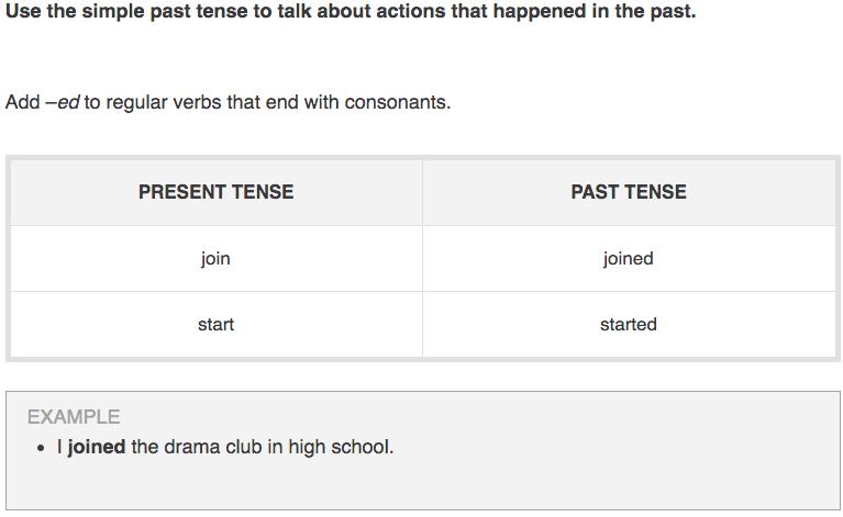 実用英会話レベル3 Grammar Tip