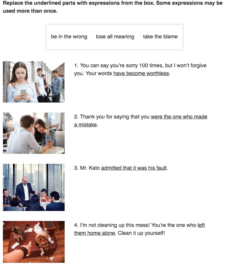 実用英会話レベル8 Practice A