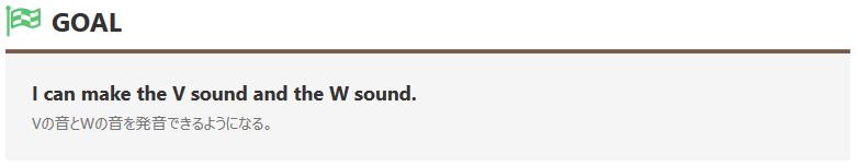 発音 GOAL