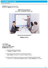 ビジネススターター Business Starter