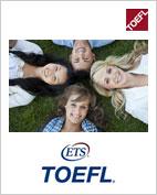 TOEFLスピーキングレッスン