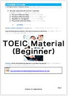 TOEIC(R)教材 初級
