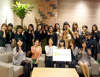 英語女子会