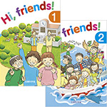 文科省監修『Hi, friends!』に対応