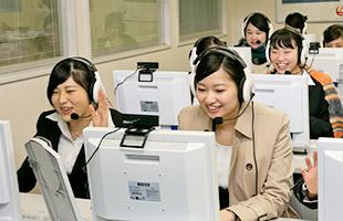 北海道 経専北海道観光専門学校