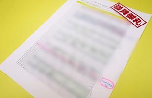 静岡インターナショナル・エア・リゾート専門学校:レッスンカリキュラム