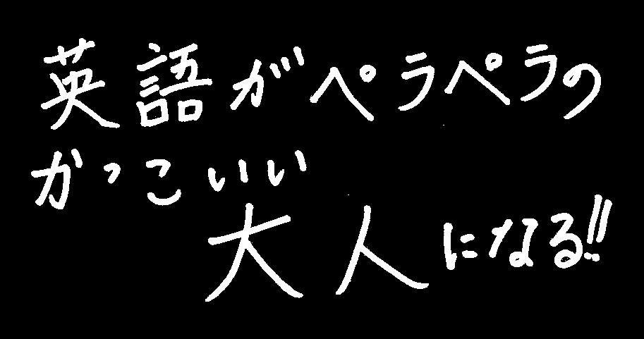 Youtuber Masuoさんの目標